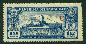 Paraguay 1931 #L33 MH SCV (2018) = $1.00
