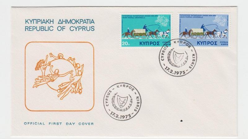 CYPRUS 1975 UPU SET ON FIRST DAY COVER (SEE BELOW)