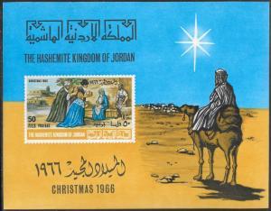 Jordan 533C MNH - Christmas - Adoration of the Magi
