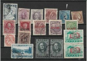 Greece Stamps ref R 16995