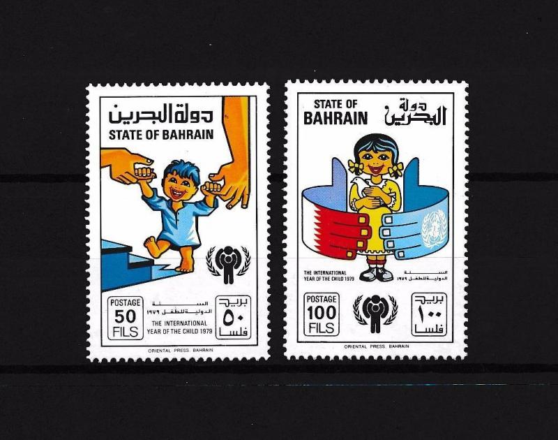 [59975] Bahrein 1979 Year of the child MNH