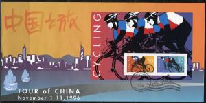 UNITED STATES  1996 CYCLING  SOUVENIR SHEET SPECIAL HONG KONG CANCEL FDC