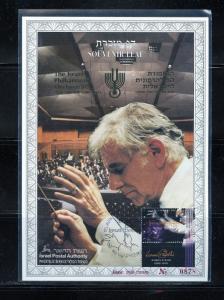 ISRAEL LEONARD BERNSTEIN SOUVENIR LEAF CARMEL #168  FD CANCELED
