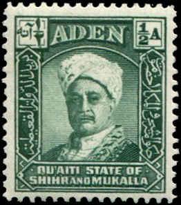 Aden - Quaiti - Shihr-Mukalla SC# 1 Sultan MH