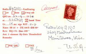 Suriname 15c Wilhelmina 1961 Paramaribo, 20 Postcard Airmail to Manotowoc, Wis.