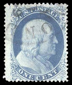U.S. 1851-57 ISSUE 24  Used (ID # 91076)