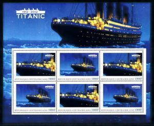 [76706] Central African Republic 2011 Ships RMS Titanic Sheet MNH