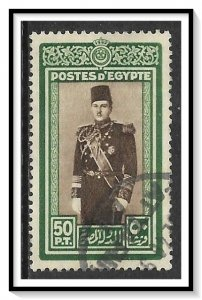 Egypt #239 King Farouk Used