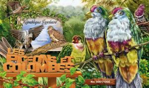 Togo MNH S/S Pigeons Doves Birds 2016