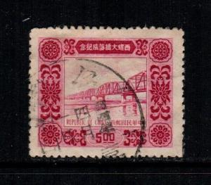 China 1095 used cat $ 22.00