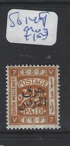JORDAN (P0910B) SG 149   MOG