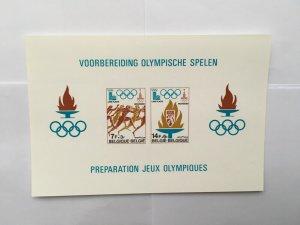 1980 Belgium Olympic Games Mint Imperf Mi47B