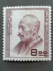 Japan 489 F-VF MH. Scott $ 34.00