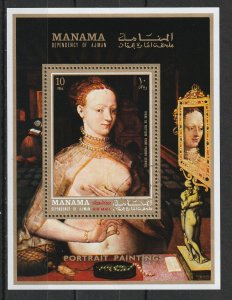 Manama Used S/S Nude Portrait Painting
