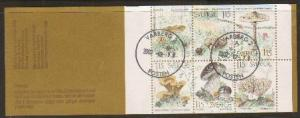 Sweden #1264a Booklet Complete Used