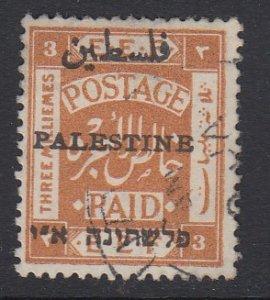 Palestine Sc 17 (SG 18), used