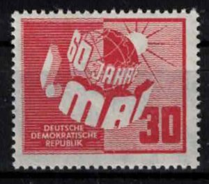 East Germany (DDR) - SGE9 mint, Labour day - CV £25 ($31.90)
