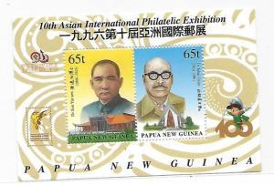 Papua New Guinea 1996 Taipei Philatelic exhibition Dr Sun Yat sen sheet MNH