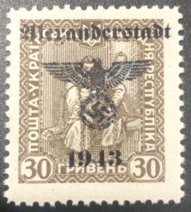 Ukraine/Germany 30c Nazi Swastika -Ovpt-MNH