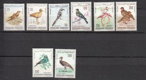 J25951  jlstamps 1965-6 tunisia set mnh #c25-32 birds