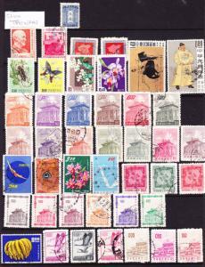 TAIWAN COLLECTION 1950s-90s VARIOUS M&U