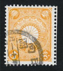 JAPAN 1899 5 SEN SCOTT #100 CHRYSANTHEMUM (KIKUMON)