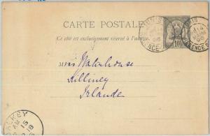 74749 - TUNIS Tunisia - POSTAL HISTORY - Postal Stationery Card to IRELAND! 1896