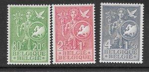 Belgium B544-6 VLH cpl. set, vf 2020 CV $67.50