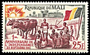 Mali 15, MNH, First Anniversary of Independence