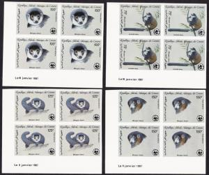 Comoro Is. WWF Mongoose Lemur 4v imperf Corner Blocks with margins SG#613-616