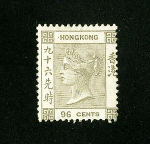 Hong Kong Stamps # 24 F-VF OG NH Fresh Color Rarity Scott Value $3,500.00