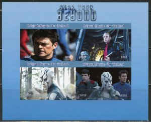CHAD  2021 STAR TREK  BEYOND IMPERF SHEET II MINT NEVER HINGED