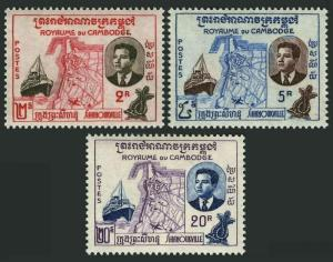 Cambodia 76-78,MNH.Michel 98-100. Port of Sihanouk ville,1960.Map,Ship.