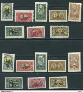 Lithuania Central 1921 MI 34-41(A+B) MH Perf+Imperf 2595