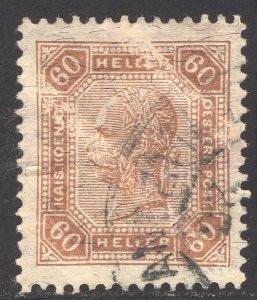 AUSTRIA SCOTT 104A