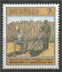 BOTSWANA, 1985, MNH 7t, Protectorate, Scott 376