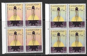 LIBYA 1967 TRIPOLI FAIR Set BLOCKS OF 4 Sc 314-315 MNH