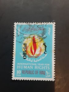 Iraq #O232 Used   variety world stamps