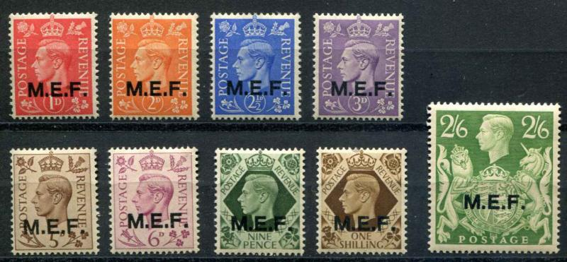Great Britain Middle East Forces  SC# 1-9 SG # M11-9 KGVI MNH