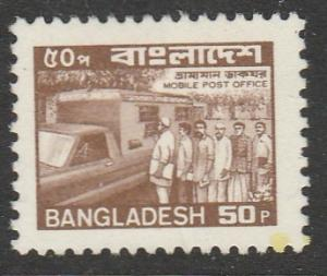 Bangladesh  1983  Scott No. 240 (O)