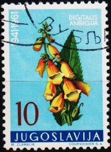 Yugoslavia. 1961 10d S.G.1000 Fine Used