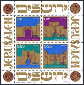 Israel 450a S/S, MNH. Gates of Jerusalem, 1971