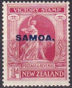 Samoa #137 F-VF  Unused  CV $3.00  (Z6936)