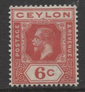 CEYLON -Scott 230 - Definitive - 1921- MVLH - Wmk 4- Single 6c Stamp