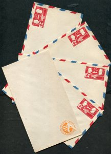 Airmail entire envelopes UC6 (1) UC17 (4)⭐⭐⭐⭐⭐⭐