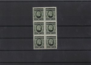 morocco agencies mnh  stamps block cat £120+ ref 11572