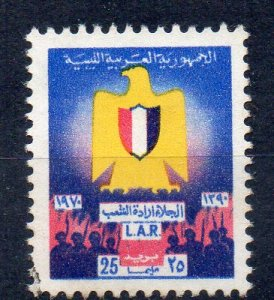 LIBYA - 1970 - COAT OF ARMS - 25 - Used -
