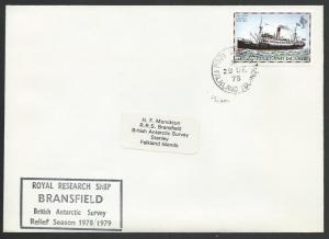 FALKLAND IS 1978 cover Royal Research Ship BRANSFIELD cachet...............56888