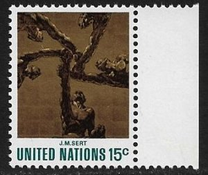 United Nations UN New York Scott # 233 Mint NH. Free shipping with another item.