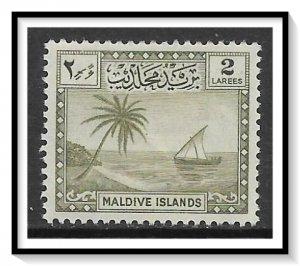 Maldive Islands #20 Seascape MNH